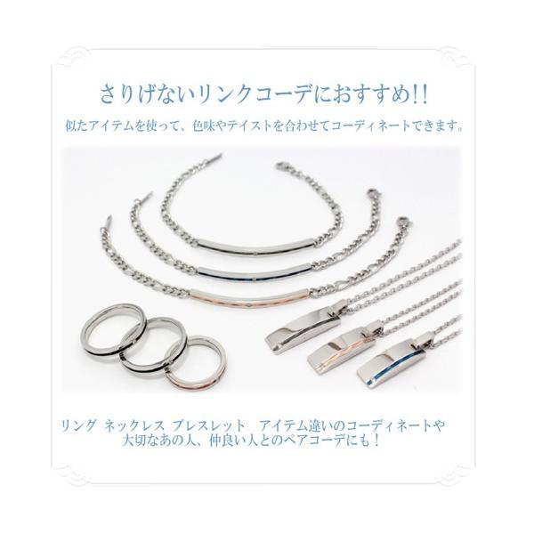 Pure 金属アレルギー対応 ノンアレルギー ステンレス316L ダイヤモンド ペア リング PMS-023-17 代引不可