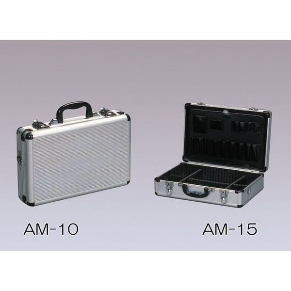 アイリスオーヤマ アルミケース 工具ケース シルバー AM-10