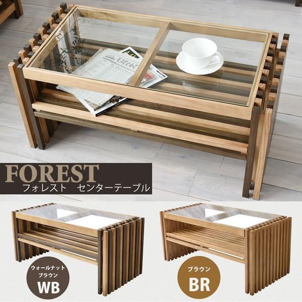 RoomClip商品情報 - forest FOREST センターテーブル 天然木 テーブル ローテーブル リビングテーブル 北欧 木製 おしゃれ オイル 格子 植物性オイル 代引不可