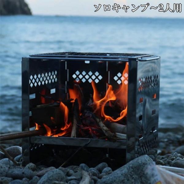 スマートグリル バーベキュー BBQ B6型 焚火台 焚き火台 コンパクト 折り畳み式 折りたたみ式 料理 3段調節 鉄板 網 炭 固形燃料 代引不可