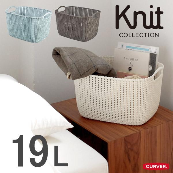 ランドリーバスケット CURVER カーバー ニットランドリーバスケット 19L 洗濯かご 脱衣かご 洗濯物入れ おしゃれ 北欧