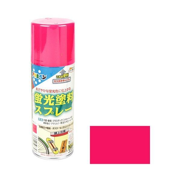 アサヒペン 蛍光塗料スプレー 300MLピンク