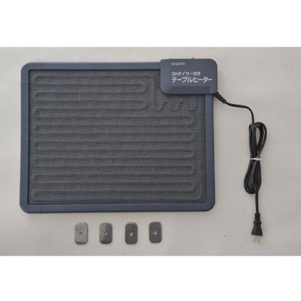 KREO テーブルヒーター タイマー付き KH-1800 デスクヒーター 足元 オフィス 足元暖房 足元 あったかグッズ 暖房器具 固定金具付き 電気ヒーター 代引不可