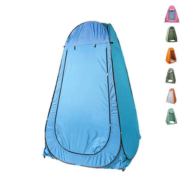 テント 着替え用テント 幅115cm 奥行115cm 高さ190cm 折り畳み コンパクト 着替え室 シャワー室 簡易 個室 ペグ ロープ 代引不可