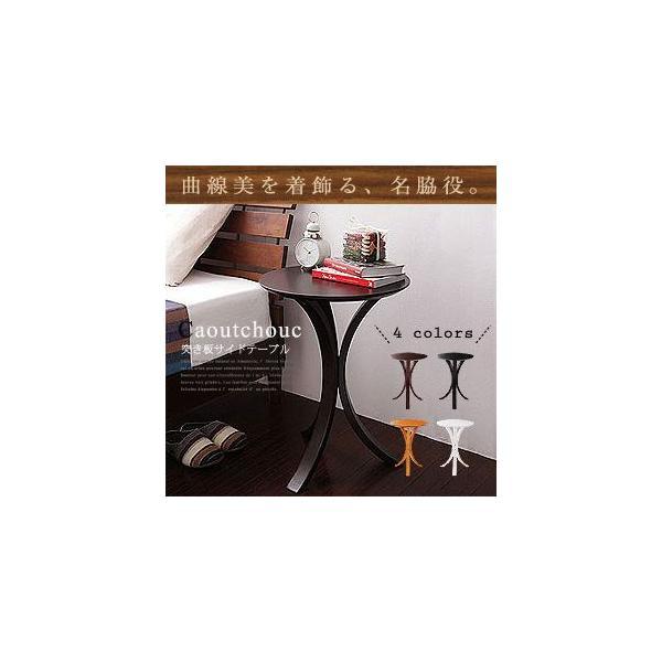 サイドテーブル北欧丸幅40cm奥行き40cm高さ54cm円形天然木木製おしゃれコンパクト省スペーステーブルナイトテーブル机カウチ