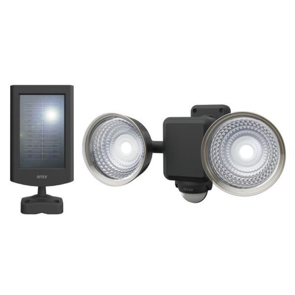 LEDセンサーライト ムサシ RITEX ライテックス S-25L ソーラー式 1.3W×2灯 明るさ220ルーメン フリーアーム式 人感センサーライト 屋外 防犯グッズ