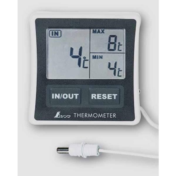 シンワ測定 シンワ 冷蔵庫用デジタル温度計 A 最高・最低隔測式 73042