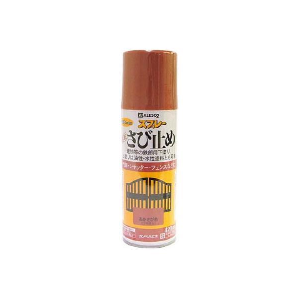 ALESCO 速乾錆止めスプレー 420ml あかさび色 NO428-050 塗装・内装用品・塗料