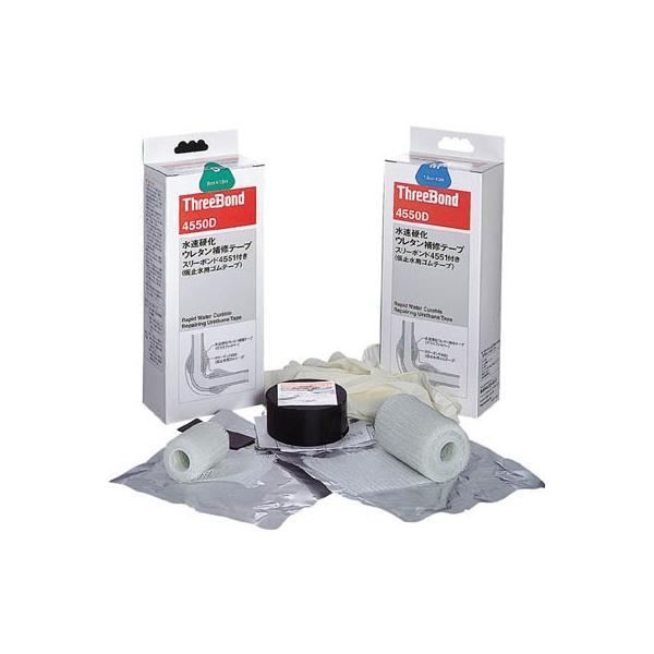 スリーボンド 水速硬化ウレタン補修テープ TB4550DM 7.5×300 TB4550DM 接着剤・補修剤・水中用補修剤