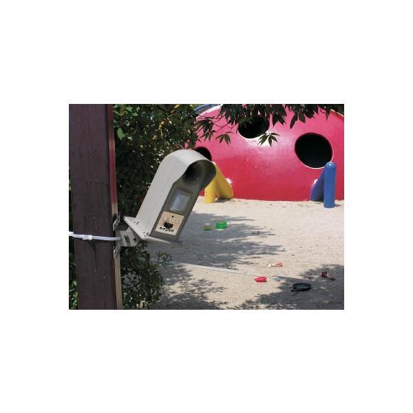 ユタカ ガーデンバリア2 GDX-2 環境改善機器・防虫・殺虫用品