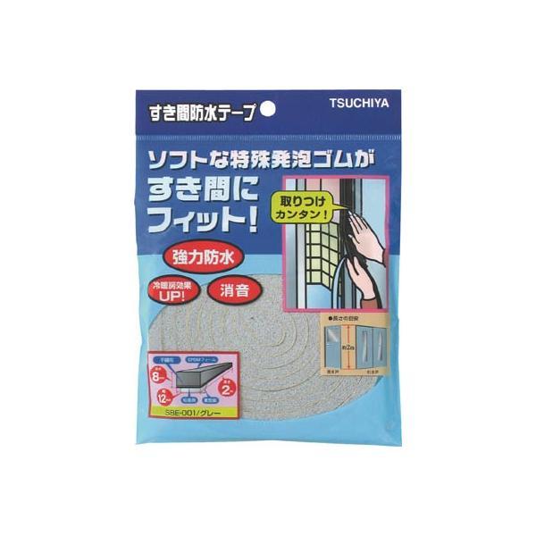 槌屋 すき間防水テープ ブラック 10mm×15mm×2m SBE-004 テープ用品・気密防水テープ