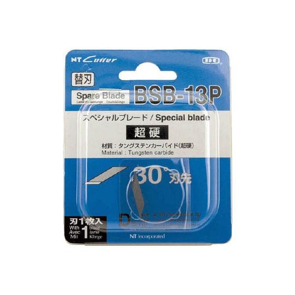 NT 替刃 スペシャルブレード超硬刃 30°刃先 BSB-13P ハサミ・カッター・板金用工具・デザインナイフ