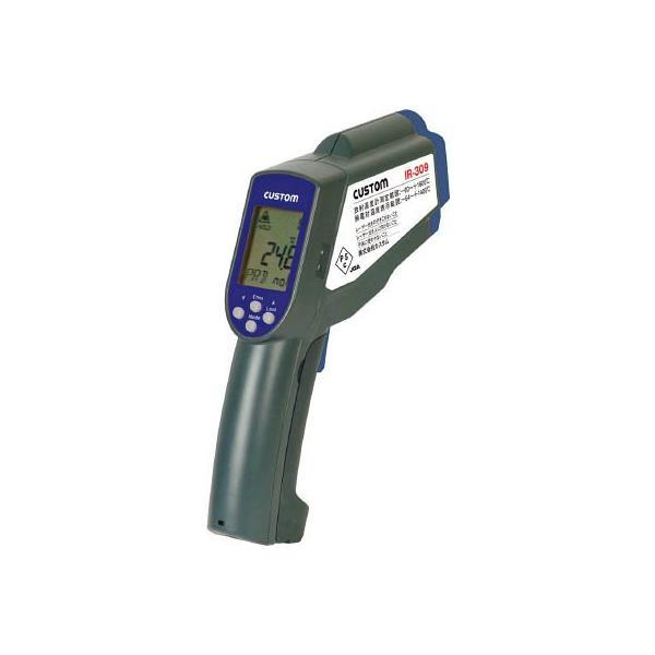 カスタム 放射温度計 IR-309 計測機器・温度計・湿度計