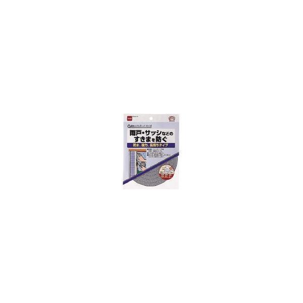 ニトムズ 防水ソフトテープ 10×15 E0333 テープ用品・気密防水テープ
