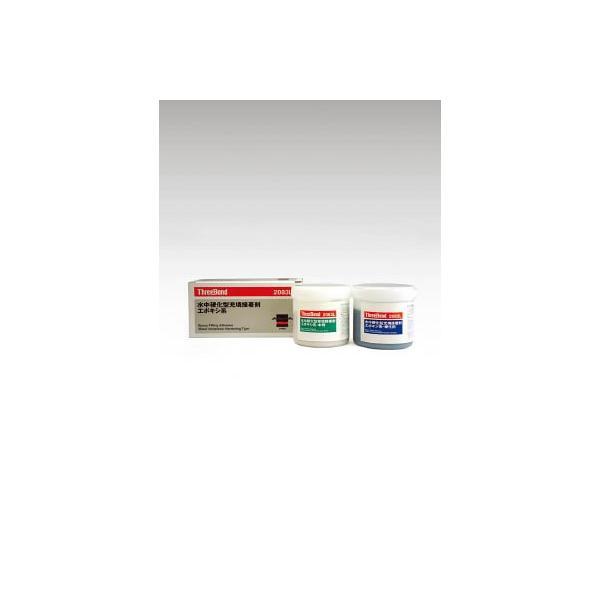 スリーボンド 補修用接着剤 TB2083L 1kgセット 水中硬化 TB2083L-1SET 接着剤・補修剤・水中用補修剤