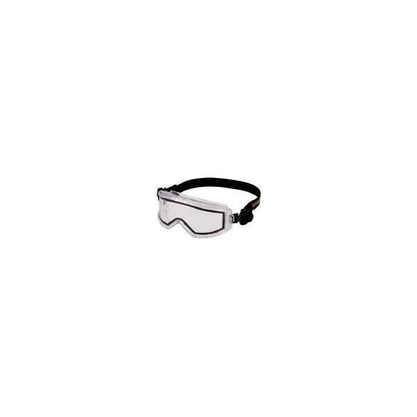 スワン ゴグル型保護めがねハイスペックモデル YG-5150R 保護具・ゴーグル型保護メガネ