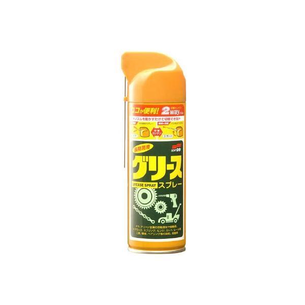ソフト99 ニューグリーススプレー 3022 化学製品・潤滑剤
