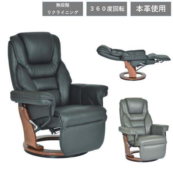 パーソナルチェア 本革使用 無段階リクライニング オットマン 一体型 コンパクト リクライニングチェア リクライニング GT-M 椅子 ラウンジチェア 代引不可