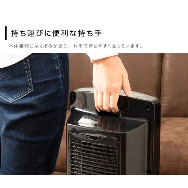 ユアサプライムス セラミックヒーター 人感センサー付き 1200W ヒーター コンパクト ホワイトブラック YUASA YA-S1270YM