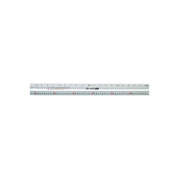 シンワ アルミカッター定規カット師2M 65091 代引き不可