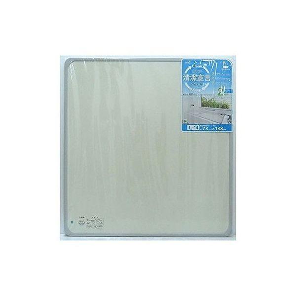 オーエ 組合せ風呂ふた 浴槽対応サイズ75×140cm L 14 3枚組 日用品雑貨 バス用品 風呂ふた