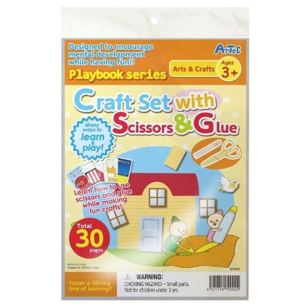 英語版プレイブック のりとはさみ 知育玩具 プレイブック
