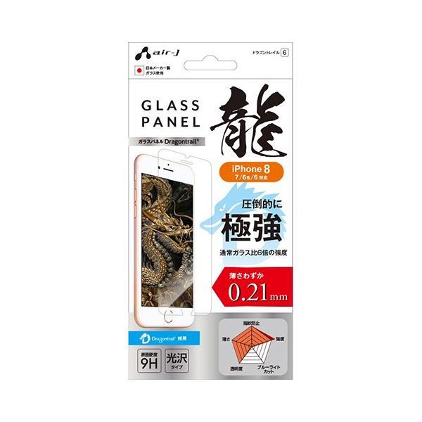 エアージェイ iPhone8 7用ガラスパネルドラゴントレイル 龍 VG87-9H6D VG87-9H6D スマートフォン タブレット 携帯電話 代引不可