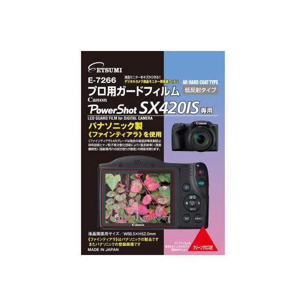 エツミ プロ用ガードフィルムAR Canon PowerShot SX420IS専用 E-7266 ポイント10倍
