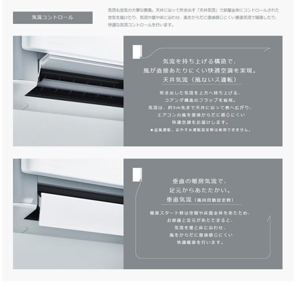 ダイキン ルームエアコン SXシリーズ おもに18畳 S56VTSXP-K ブラックウッド 設置工事不可 代引不可