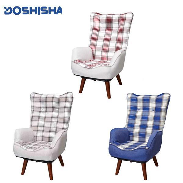 回転式ハイバックルームチェア ニルス 回転座椅子 リラックスチェア インテリアチェア ハイバック 一人掛けソファー