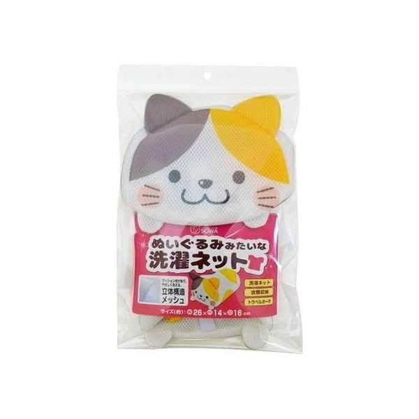ぬいぐるみみたいな洗濯ネット ミケネコ ネット 洗濯 かわいい 動物 猫 代引不可