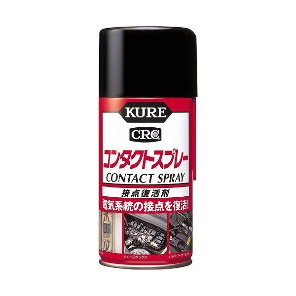 KURE コンタクトスプレー 1047 接点復活剤