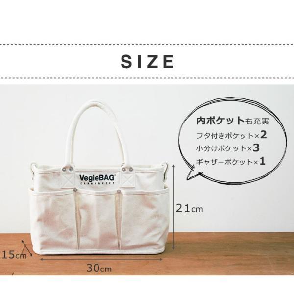 ベジバッグ ショッピングバッグ フラップ トートバッグ キャンバス生地 ポケット 大きめ シンプル かわいい 帆布 布 使いやすい