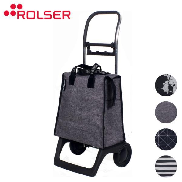 ロルサー ROLSER ショッピングカートBABY JOY MIK おしゃれ キャリーカート ROLSER ロルサー ミック 軽量 静か 安定 大容量 代引不可