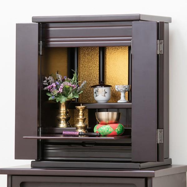 仏壇 上置仏壇 14号 上置き仏壇 小型 紫檀調 スライド式仏具棚 コンパクト 仏具 代引不可
