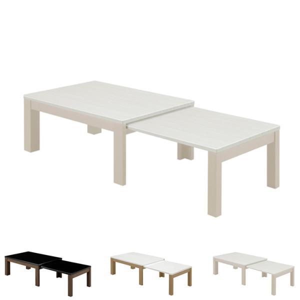 センターテーブル テーブル 幅90~150 奥行60 高さ38 完成品 白杢目ハイグロスシート UV塗装 コンパクト おしゃれ エコー 90伸張 代引不可