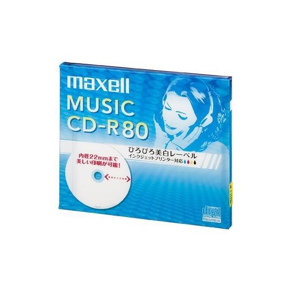 日立マクセル 音楽用CDR CDRA80WP.1J