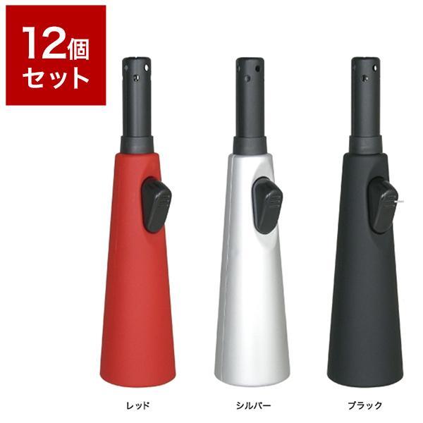 12個セット (株)ライテック ガス注入式点火棒 優火スリム1本 MW-LT-G8 30g ※色は選べません セット まとめ売り 代引不可