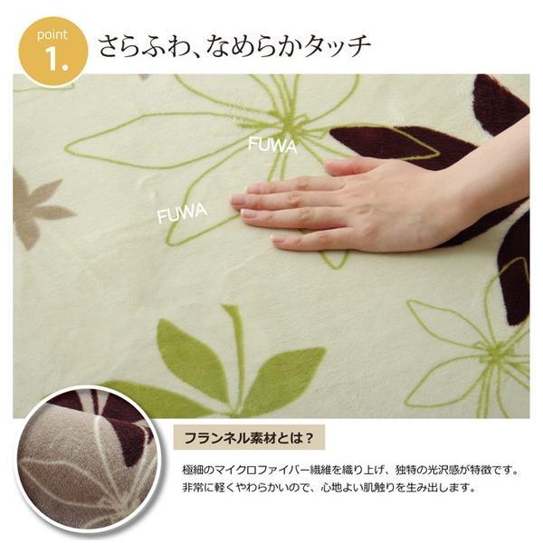 ラグ カーペット 2畳 洗える 抗菌 防臭 無地 WSプランタ グリーン 約185×185cm ホットカーペット対応 代引不可