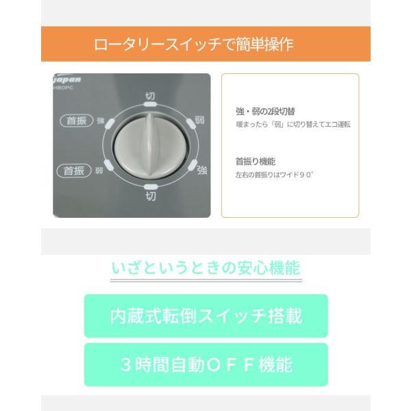 SKジャパン パラボラカーボンヒーター SKJ-SH80PC 2色 暖房 電気ストーブ グレー ホワイト 首振り