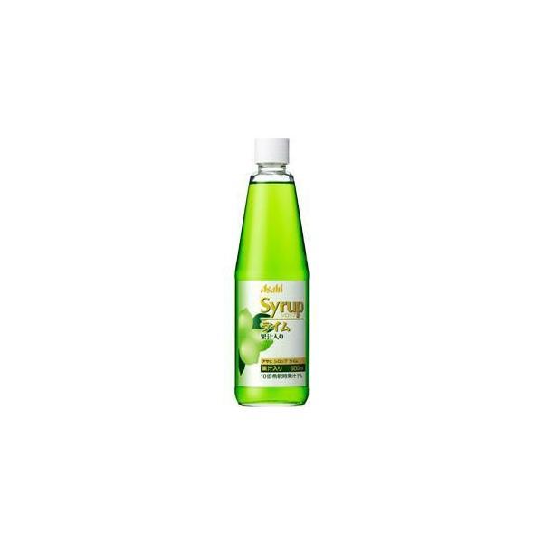 アサヒ シロップ ライム 果汁入り 600ml×12本