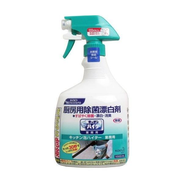 業務用 塩素系除菌漂白剤 キッチン泡ハイター 1000ml 花王プロフェッショナルシリーズ