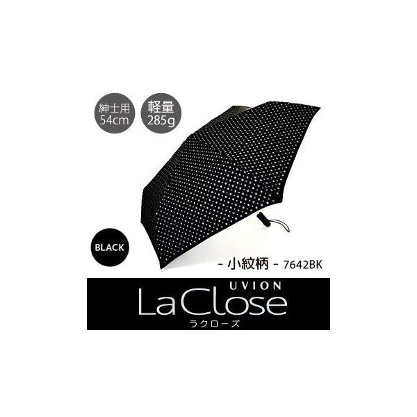 【UVION】 新型自動開閉54 ラクローズ 小紋ブラック 7642 傘 折りたたみ傘 雨傘 日傘 兼用 代引不可