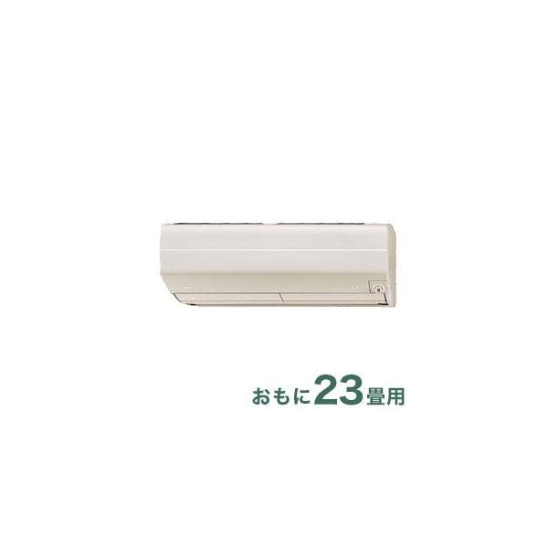 三菱 エアコン 霧ヶ峰おもに23畳用 冷房:20~30畳/暖房:19~23畳 Zシリーズ 電源200V ブラウン MSZ-ZW7119S-T 代引不可