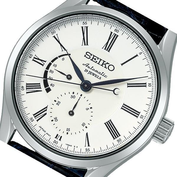 セイコー SEIKO プレザージュ 自動巻き メンズ 腕時計 SARW011 ホワイト 国内正規