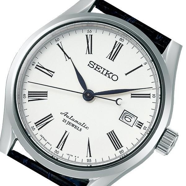セイコー SEIKO プレザージュ 自動巻き メンズ 腕時計 SARX019 ホワイト 国内正規