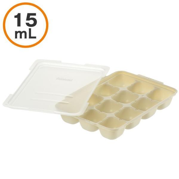 リッチェル つくりおき わけわけフリージング パック 15 2セット入 冷凍 おかず 離乳食 保存容器 作り置き 小分け トレー