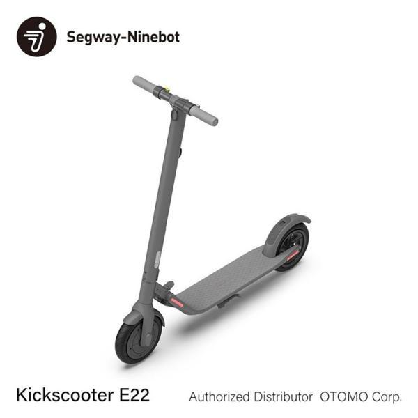 ナインボット Ninebot KickScooter E22 キックスターター 電動 キックボード セグウェイ パーソナルモビリティ 代引不可