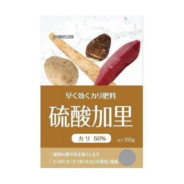 トムソン 硫酸加里700g 日本製 国産 肥料