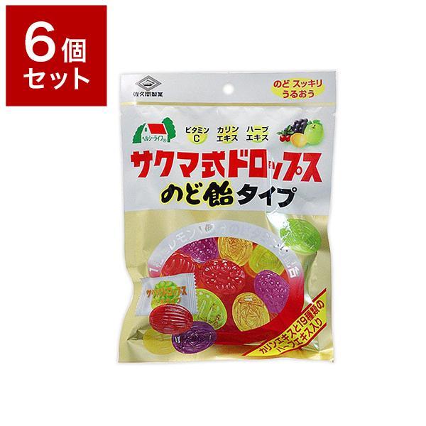 6個セット 佐久間製菓 サクマ式ドロップスノド飴タイプ 90g